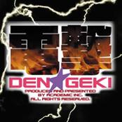 電撃 DEN★GEKI