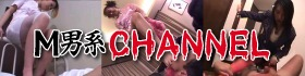 M男系CHANNEL