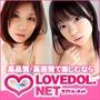 LOVEDOL.NET