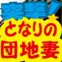FC2 動画〈アダルト〉