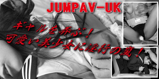 JUMPAV-UK