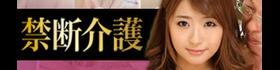 channel banner