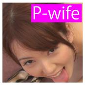 P-WIFE