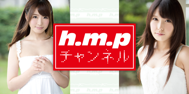 h.m.pチャンネル