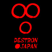 DESTRON JAPAN デストロンジャパン