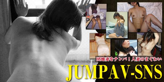 JUMPAV-SNS