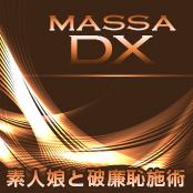 MASSA DX