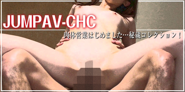 JUMPAV-CHC