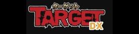TARGET DX ちゃんねる