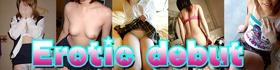 Erotic debut