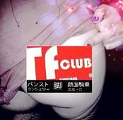 TF-CLUB(東京覆面倶楽部)