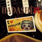 HADASHI 跣 ( はだし )