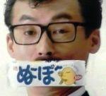 芋焼酎(妹小中)ロリ