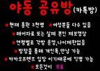 ●무료영상제공빨간방●카톡 sossex1