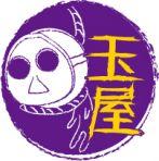 玉屋【サンプル動画】