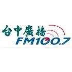 台中廣播 FM100.7